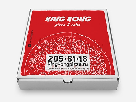 King Kong Pizza